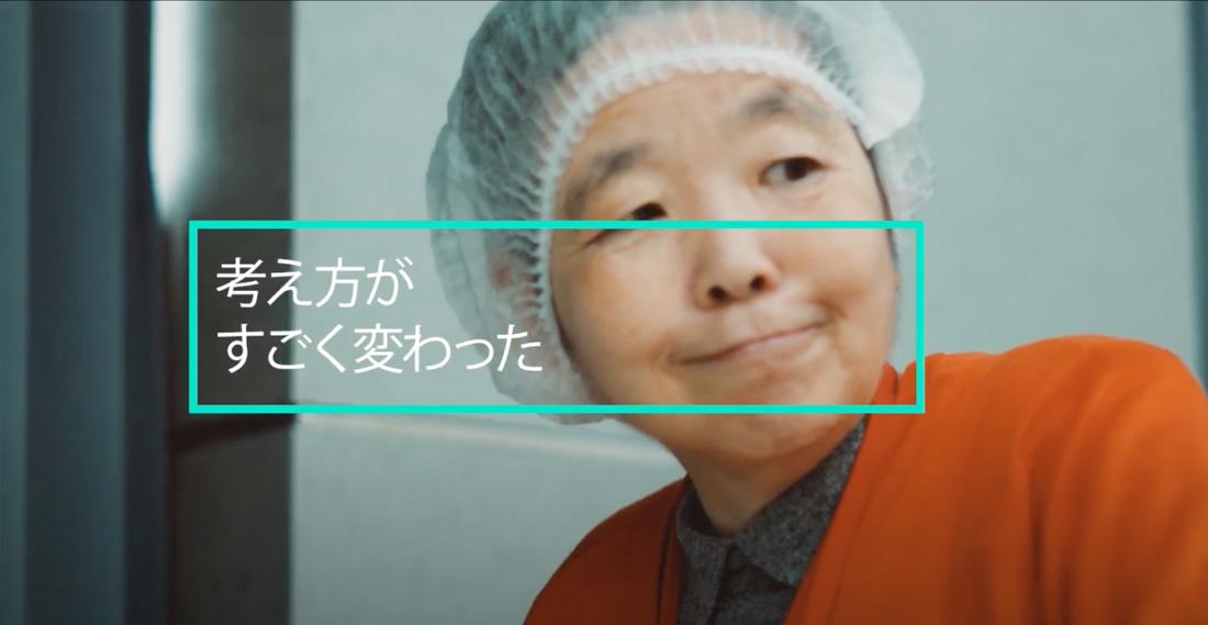 株式会社五大様企業ミュージックビデオ