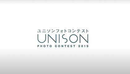 UNISON PHOTO CONTEST 2019