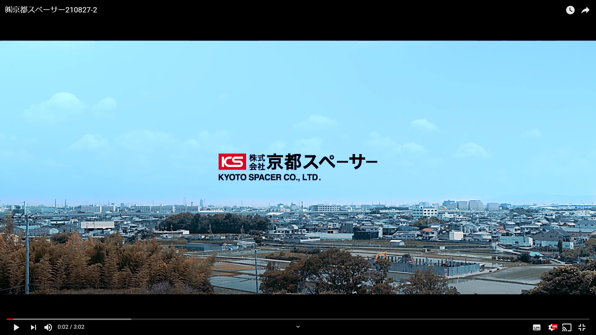 ㈱京都スペーサー企業MV