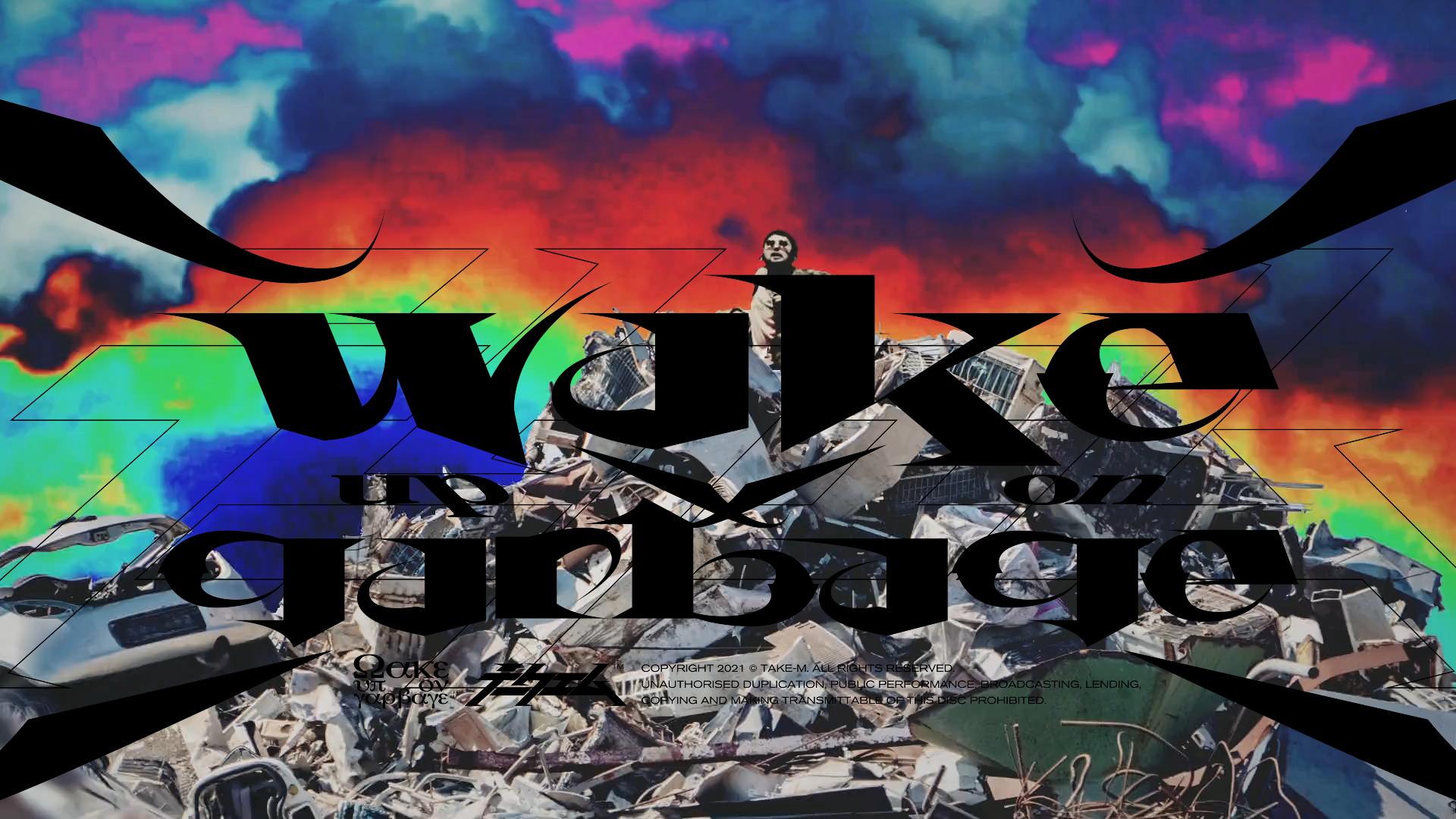 テークエム – Wake up on garbage (Official Music Video)